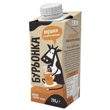 Burenka cream ultrapasteurized 15% 200g - buy, prices for CityMarket - photo 1