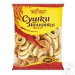 Ukrajinska Zirka Flora Malyutka Cracknels 300g