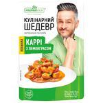 Pripravka with lemongrass curry 30g