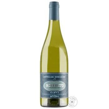 Вино Castellari Bergaglio Gavi di Gavi Rovereto біле сухе  13% 0,75л - купити, ціни на МегаМаркет - фото 2