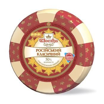 Cheese russian Shostka hard 50% - buy, prices for Novus - image 1