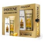 Набор подарочный Pantene Интенсивное восстановление Шампунь 250мл, бальзам 200мл - купить, цены на Novus - фото 3