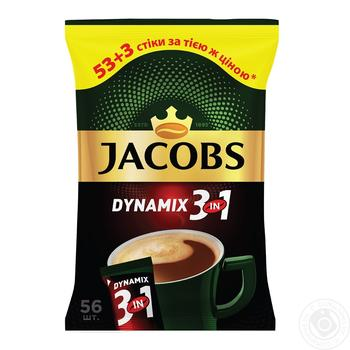 Jacobs 3в1 Dynamix instant coffee 56*12.5g - buy, prices for MegaMarket - image 1