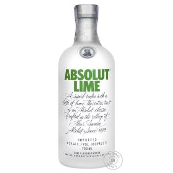 Absolut Lime Vodka 40% 0,7l - buy, prices for Novus - image 1