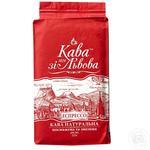 Кофе Кофе со Львова Эспрессо натуральный жареный молотый 225г - купить, цены на Ашан - фото 1