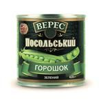 Vegetables pea Veres Ambassadorial green pea 420g can