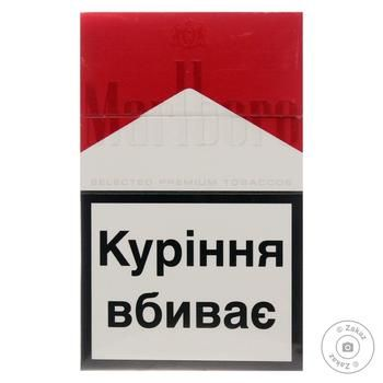 Marlboro Red Cigarettes 20pcs - buy, prices for MegaMarket - image 1