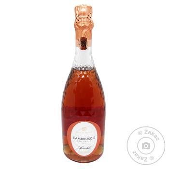 Вино ігристе Rose di Bacco Lambrusco рожеве солодке 7,5% 0,75л - купити, ціни на CітіМаркет - фото 1