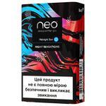 Neo Midnight Sun Tobacco Sticks 20pcs