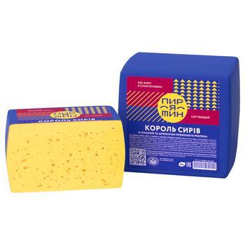 Сыр Пирятин Король сыров со вкусом и ароматом топлёного молока твердый 50%