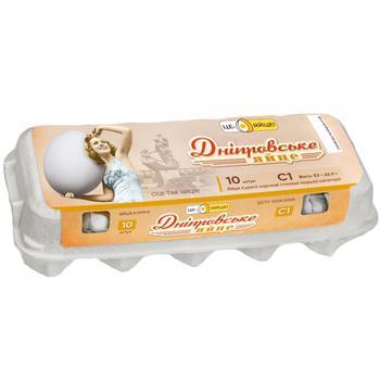 Tse-yaytse! Dniprovskoe C1 Chicken Eggs 10pcs