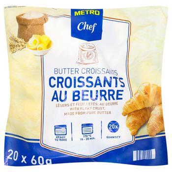 Круассаны Metro Chef масляные 20х60г - купить, цены на Метро - фото 2