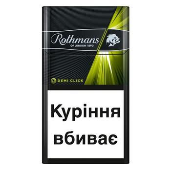 Rothmans Demi Click cigarettes