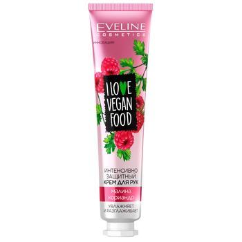 Крем для рук Eveline I Love Vegan Food Защитный малина и кориандр 50мл