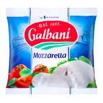 Сыр Галбани Моцарелла Санта Лючия 45% 125г