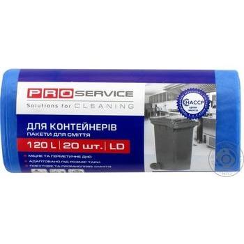 Пакеты для мусора Pro Service для контейнеров 120л 20шт