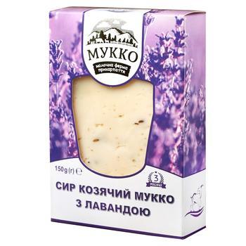 Сыр Мукко козий с лавандой 150г - купить, цены на СитиМаркет - фото 1