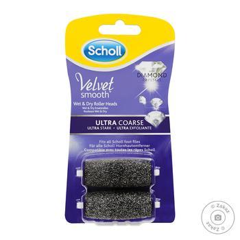 Насадки змінні роликові до електричної роликової пилки Scholl Velvet Smooth Replacement rollers Mix pack 2 Змінні 1 екстра жорсткий ролик 1 екстра м'який