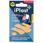 Набор пластырей iPlast медицинских тканная основая 20шт