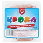 Varto Kroha Top Grade Sausages 275g