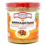 Фрикадельки Ходорівський м'ясокомбінат в сливочном соусе 300г