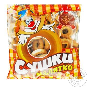 Сушки Імперія солодощів Малятко 300г - купити, ціни на Ашан - фото 1