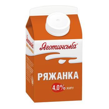 Ряжанка 4% Яготинська 450г