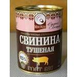 Meat Myaskon pork canned stewed meat 340g can Belarus