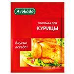 Приправа Avokado к курице 25г - купить, цены на СитиМаркет - фото 1