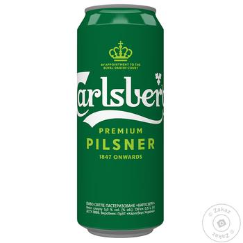 Пиво Carlsberg ж/б 5% 0,5л - купить, цены на Novus - фото 1