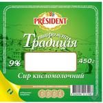 Творог President Творожная традиция 9% 450г