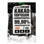 Какао-порошок Коммунарка 100г