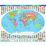 Политическая карта мира  1:70млн