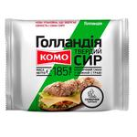 Komo Gollandskyi Hard Cheese 45% 185g