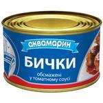 Бычки Аквамарин обжаренные в томатном соусе 230г