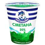 Prostokvashino Sour Cream 20% 325g