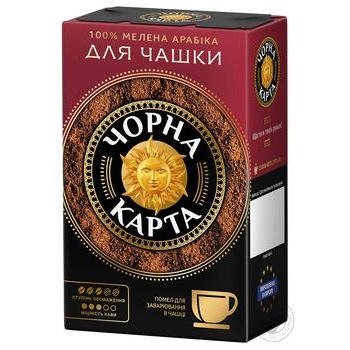 Chorna Karta ground coffee 250g