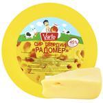 Сыр Varto Радомер твердый 45% весовой