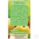 Сок Садочок яблочно-клубничный 0,95л - купить, цены на Фуршет - фото 3