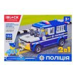 Iblock Toy Construction Police PL-920-20