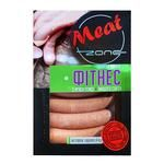 Meat Zone Fitness Boiled Sausages 240g