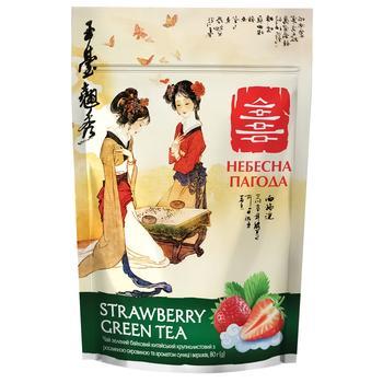 Зеленый чай Небесная Пагода Земляника со сливками китайский байховый крупнолистовой 80г Украина