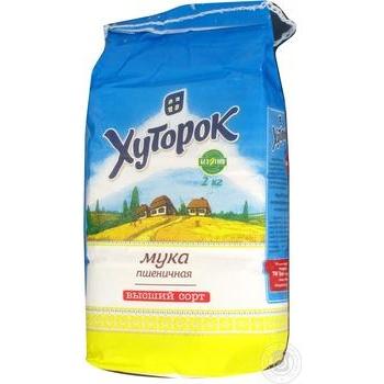 Мука пшеничная Хуторок высший сорт 2кг