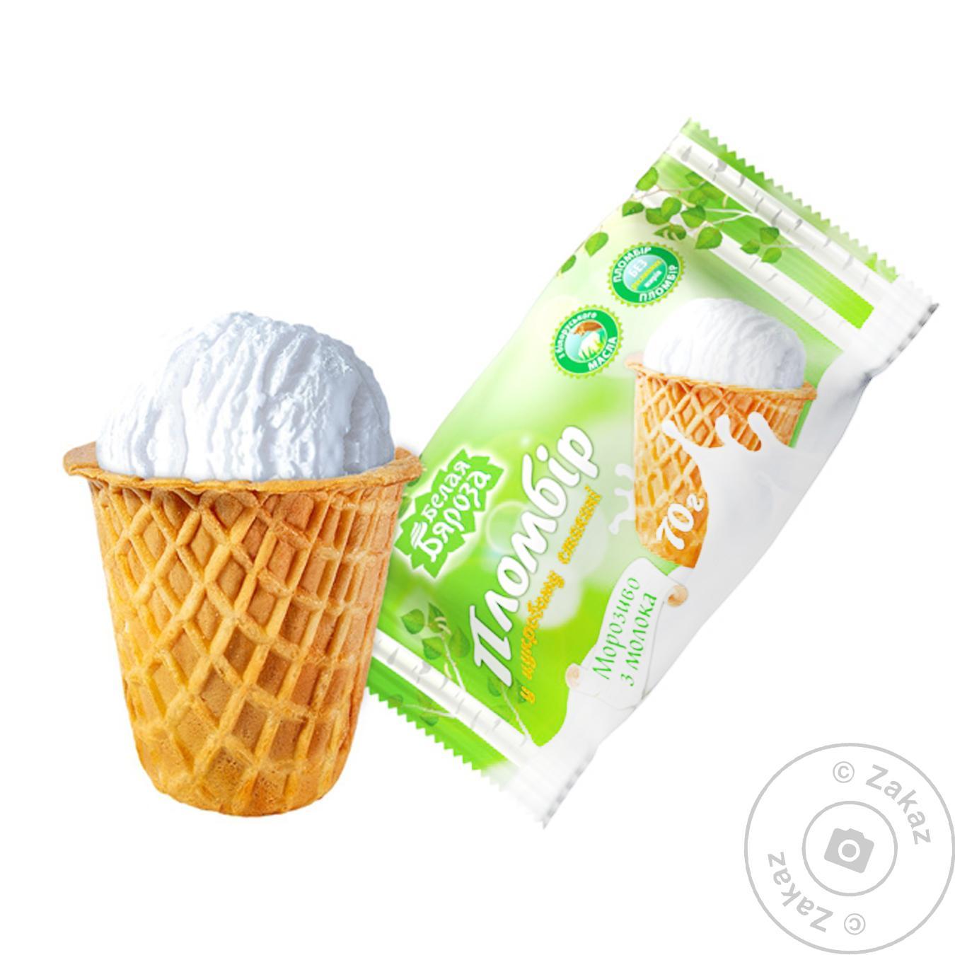 Мороженое Белая Бяроза пломбир в сахарном стакане 70г