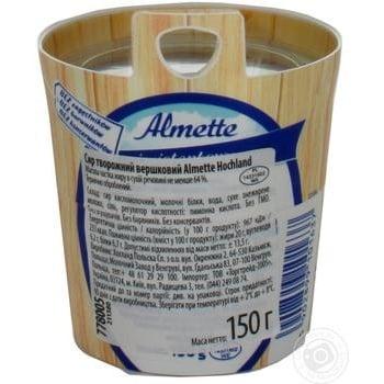 Сыр Hochland Almette сливочный 35% 150г - купить, цены на Восторг - фото 5