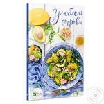 Книга Блюда на каждый день и на праздники - купить, цены на Ашан - фото 4