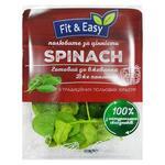 Салат Fit&Easy Бебі шпинат 75г