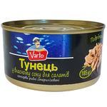 Тунец Varto для салатов в собственном соку 185г