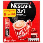 Напиток кофейный NESCAFÉ® 3-в-1 Original растворимый стик 8*13г