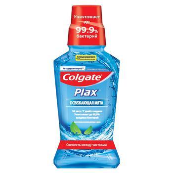Ополіскувач порожнини рота Colgate Plax Освіжаюча м'ята знищує бактерії 500мл - купити, ціни на Ашан - фото 1